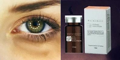 Dermaheal Eyebag Solution - innowacyjny koktajl z peptydami biomimetycznymi przeznaczony do zabiegów likwidacji worków i cieni pod oczami